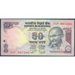 India 50 Rupias PK 97f (2.009) S/C
