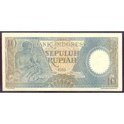 Indonesia 10 Rupias PK 89 (1.963) S/C