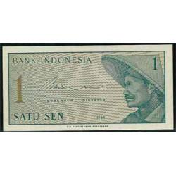 Indonesia 1 Sen PK 90 (1964) S/C