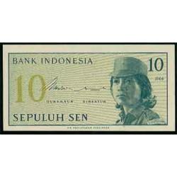 Indonesia 10 Sen PK 92 (1964) S/C