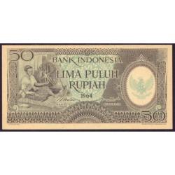 Indonesia 50 Rupias PK 96 (1.964) S/C