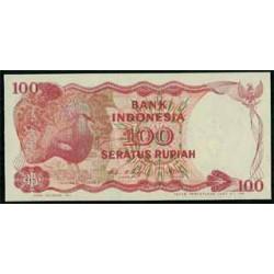 Indonesia 100 Rupias PK 122 (1984) S/C