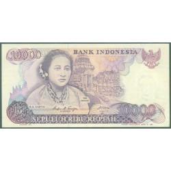Indonesia 10.000 Rupias PK 126 (1.985) S/C