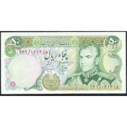 Irán 50 Rials PK 101c (1.974-79) S/C