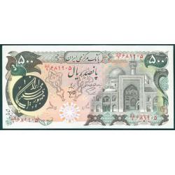Irán 500 Rials PK 128 (1.981) S/C