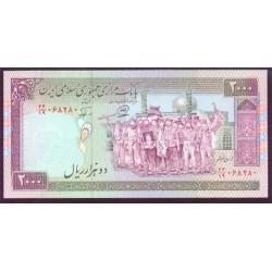 Irán 2.000 Rials PK 141j (1.996-2.005) S/C