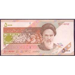 Irán 5.000 Rials PK 145c (1.993) S/C