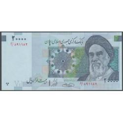 Irán 20.000 Rials PK 147 S/C