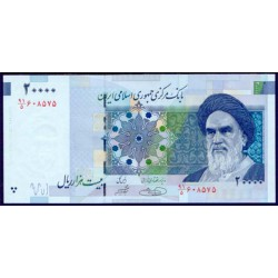 Irán 20.000 Rials PK 148 (2.005) S/C