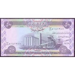 Iraq 50 Dinares PK 90 (2.003) S/C