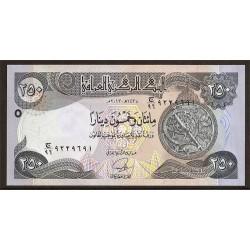 Iraq 250 Dinares PK 97 (2.013) S/C
