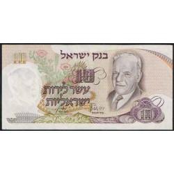 Israel 10 Lirot PK 35c (1.968) S/C