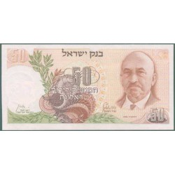 Israel 50 Lirot PK 36b (1.968) S/C-