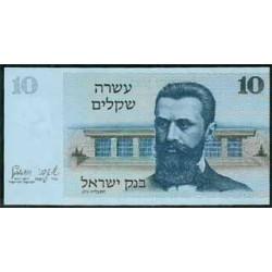 Israel 10 Sheqalim PK 45 (1.978) S/C