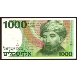 Israel 1.000 Sheqalim PK 49b (1.983) S/C