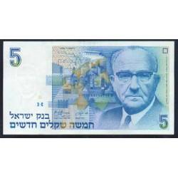 Israel 5 N. Sheqalim PK 52a (1.985) S/C