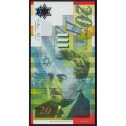 Israel 20 Nuevos Sheqalim PK 63 (2.008) S/C