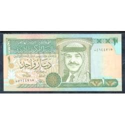 Jordania 1 Dinar Pk 29f (2.002) S/C