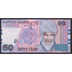 Kirguisistán 50 Som PK 20 (2.002) S/C