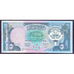 Kuwait 5 Dinares PK 14c (1.980-1.991) S/C