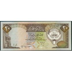 Kuwait 20 Dinares PK 16b (1.986-91) S/C