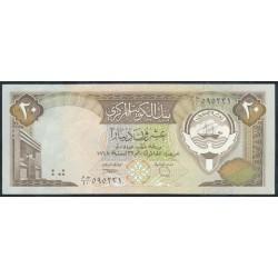 Kuwait 20 Dinares PK 16b (1.986-91) EBC+