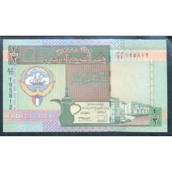 Kuwait 1/2 Dinar PK 24 (Firma 8) (1.994) S/C