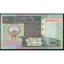 Kuwait 1/2 Dinar PK 24d (1.994) S/C