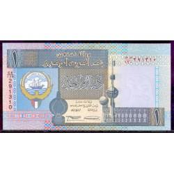Kuwait 1 Dinar PK 25 (1.994) S/C