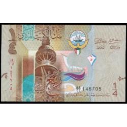 Kuwait 1/4 de Dinar PK 29 (2.014) S/C