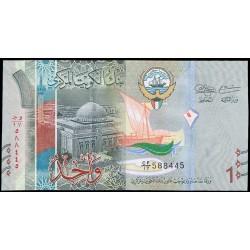 Kuwait 1 Dinar PK 31 (2.014) S/C
