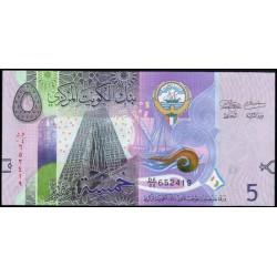 Kuwait 5 Dinares PK 32 (2.014) S/C