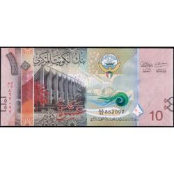 Kuwait 10 Dinares PK 33 (2.014) S/C