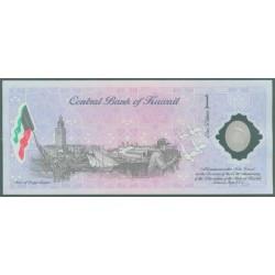 Kuwait 1 Dinar PK CS2 (2.001) S/C