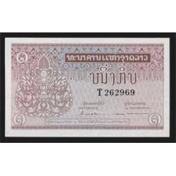 Laos 1 Kip PK 8 (1.962-75) S/C