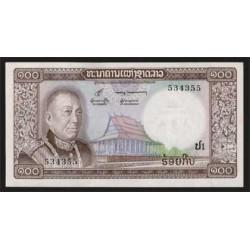 Laos 100 Kips PK 16a (1.974) S/C