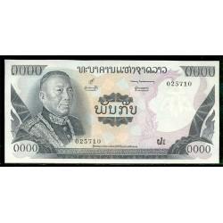 Laos 1.000 Kips PK 18 (1.974) S/C