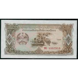 Laos 20 Kips PK 28 (1979) S/C