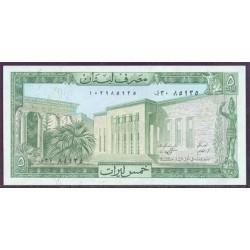 Líbano 5 Libras PK 62d (1964-88) S/C