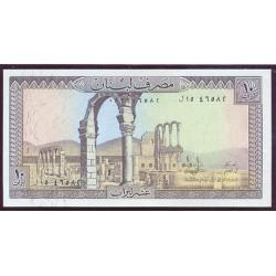 Líbano 10 Libras PK 63f (1.986) S/C