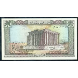Líbano 50 Libras PK 65d (1.988) S/C