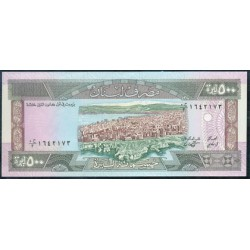 Líbano 500 Libras PK 68 (1.988) S/C