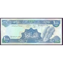 Líbano 1.000 Libras PK 69c (1.992) S/C