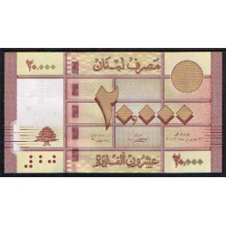 Líbano 20.000 Libras PK 93 (2.012) S/C