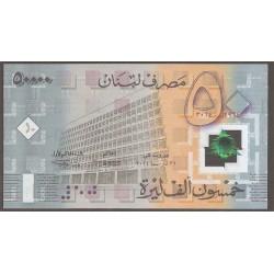Líbano 50.000 Libras PK 97 (2.014) S/C