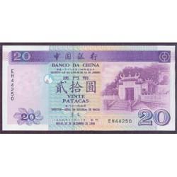 Macao 20 Patacas PK 96 (20-12-1999) S/C
