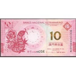 Macao 10 Patacas PK 86 (1-1-2.013). Banco Nacional. Serpiente. S/C
