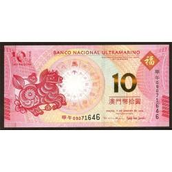 Macao 10 Patacas PK 87 (1-1-2.014) Banco Nacional. Caballo S/C