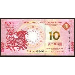 Macao 10 Patacas PK Nuevo (1-1-2.015) Banco Nacional. Cabra S/C