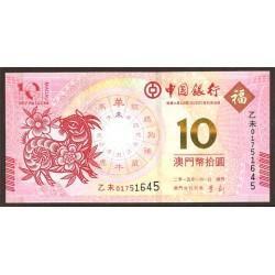 Macao 10 Patacas PK Nuevo (1-1-2.015) Banco de China. Cabra S/C